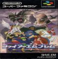Fire Emblem - Monsyo No Nazo (V1.1)